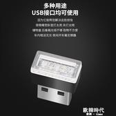 led汽車氛圍燈USB點煙器裝飾燈氣氛燈車內通用車載氛圍燈免改裝 歐韓時代