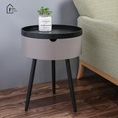 床頭櫃 網紅床頭櫃迷你小型北歐風ins簡約現代輕奢小圓形簡易置物架邊幾【618大促】
