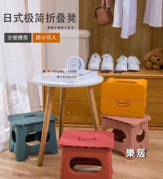 凳子 塑料折疊簡易椅子成人家用火車馬扎折疊小板凳戶外便攜釣魚凳JY【快速出貨】