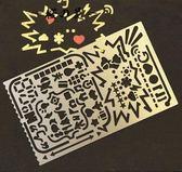 不銹鋼手工創意diy相冊影集配件多功能繪圖涂鴉手帳尺畫畫模板【櫻花本鋪】
