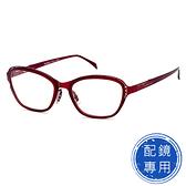 雕花系列玫瑰紅光學鏡框 薄鋼/TR材質 15224超彈性樹脂 配近視眼鏡 (TR材質/全框)