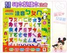 麗嬰兒童玩具館~雙美生活-5Q木製積木益智遊戲板/配對組.注音ㄅㄆㄇ.質優圓潤.ST