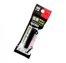 SDI 手牌 S510R替換式白板筆卡水/白板筆補充
