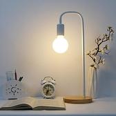 檯燈 北歐簡約工作書實桌木小台燈 現代創意個性臥室床頭文藝 【母親節特惠】