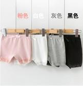 女童安全褲防走光純棉寶寶三分短褲兒童打底內褲蕾絲保險褲夏薄款