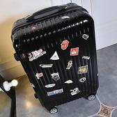 韓版行李箱男拉桿箱萬向輪旅行箱包個性女密碼皮箱20寸24寸大學生【無趣工社】