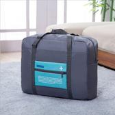 PUSH!旅遊用品防水尼龍折疊收納袋S76藍色藍色