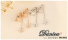 無耳洞耳環 現貨 韓國 熱賣 閃亮 微鑲 甜美 小巧 花朵 流蘇 鋯石 夾式耳環 S92318 Danica 韓系飾品