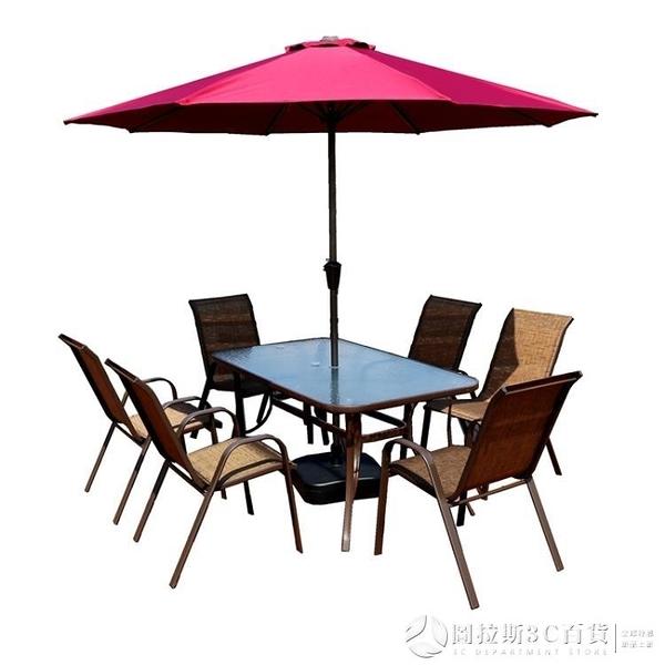 戶外桌椅 戶外陽台庭院桌椅帶傘室外花園休閒椅家具組合露花園花園防水防曬QM 圖拉斯3C百貨
