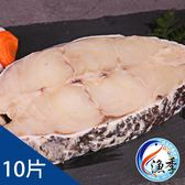 【漁季】嚴選特級龍膽石斑切片*10片(600G-800G±10%/片)