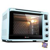 干果機 C45電烤箱家用烘焙蛋糕多功能40L迷你全自動大容量T