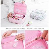 旅行化妝包便攜多功能收納包便攜手提小號女迷你化妝箱洗漱包收納color shop