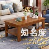 茶几 實木茶幾簡約現代客廳雙層帶抽屜小戶型多功能儲物組裝長方形茶桌T 3色