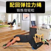 健腹輪男士健身器材家用女回彈捲腹滾輪收腹初學者腹健輪煉腹肌輪(萬聖節)