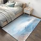 地毯客廳茶幾毯簡約臥室房間邊毯大面積家用【極簡生活】