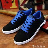 夏季透氣男鞋低筒帆布鞋青年學生潮流板鞋百搭休閒鞋韓版平底鞋子 時尚潮流