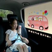 (低價衝量)磁性伸縮汽車遮陽簾側窗遮光布太陽擋遮陽板車內用防曬隔熱遮陽擋