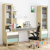 書櫃電腦桌簡約現代家用學生台式桌北歐寫字台書架書櫃一體組合書桌子 XW