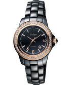 Diadem 黛亞登 菱格紋晶鑽陶瓷腕錶-黑x玫塊金 8D1407-551RGD-D