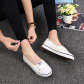 白色帆布鞋女繫帶平跟學生韓版一腳蹬女鞋淺口魔術貼小白鞋女 奇思妙想屋