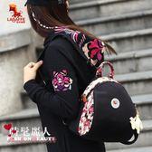媽咪包大容量斜跨雙肩媽媽包母嬰包時尚輕便孕婦外出包 全店88折特惠