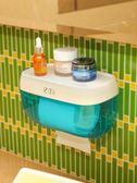 免打孔衛生間紙巾盒廁所抽紙盒多功能創意捲紙盒防水衛生紙置物架【限量85折】