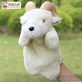 毛絨玩具手偶羚羊小動物造型手指玩偶