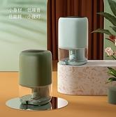 除濕機家用小型抽濕機臥室除濕器乾燥機吸濕器迷你去濕器 夏日新品75折