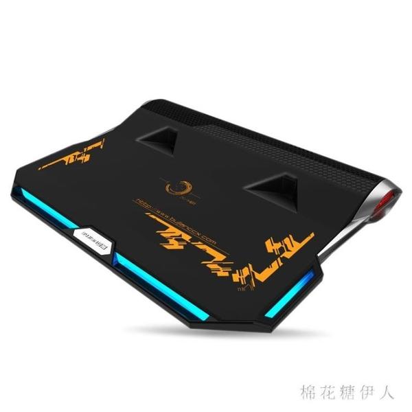 筆電散熱器手提電腦排風扇折疊支架板墊15.6寸底座PH4220【棉花糖伊人】