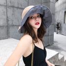 《條紋帽》條紋雙面可戴大帽沿遮陽帽 帽沿可折 MZ0668 防曬帽 漁夫帽 遮陽帽