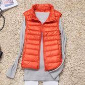 背心外套 休閒百搭輕薄短款坎肩背心內膽修身羽絨服外套  都市時尚