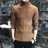 男士修身高領針織衫兩翻領毛衣秋冬保暖打底衫時尚上衣潮男裝 森雅誠品