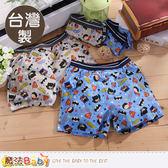 中大男童內褲(四件一組) 台灣製正義聯盟正版純棉平口內褲 魔法Baby