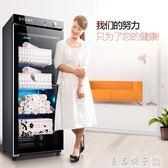家用毛巾消毒櫃商用單門立式迷你紫外線美容院理發店玩具內衣igo   良品鋪子