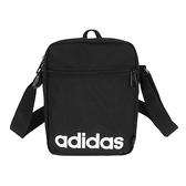 Adidas Linear Org [GN1948] 斜背包 斜背 方便 收納 可調 肩帶 輕量 隨身 黑