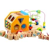 兒童益智積木玩具0-1-2-3周歲男女孩一歲半寶寶嬰兒早教形狀配對