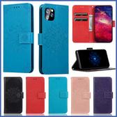 蘋果 iPhone 11 11 Pro 11 Pro Max 萬花筒皮套 手機皮套 插卡 支架 掀蓋殼 保護套