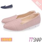 尖頭鞋-TTSNAP MIT顯瘦後跟沙發低跟鞋 灰/粉/藍