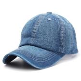 韓版秋冬季水洗牛仔單色棒球帽子男女防曬遮陽帽簡約彎檐帽鴨舌帽