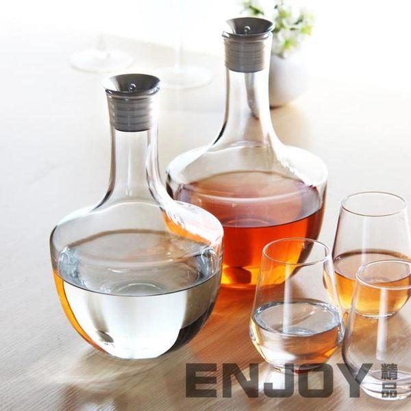 618大促 【千睦恩】人工吹制玻璃大肚涼水壺歐式冷水壺果汁水壺組醒酒器
