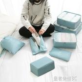 納彩旅行收納袋套裝行李箱衣服收納整理袋旅游鞋子衣物內衣收納包「榮耀尊享」