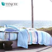 ✰吸濕排汗法式柔滑天絲✰ 雙人 薄床包兩用被(加高35CM)《遙知》