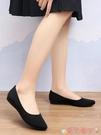 布鞋老北京布鞋女單鞋平底上班鞋牛筋底軟底一腳蹬工作鞋職業黑色布鞋 愛丫 免運