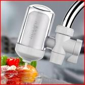 淨水器水龍頭過濾器自來水家用廚房前置過濾器濾水器凈化器【全館免運快速出貨】