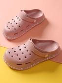 洞洞鞋軟底洞洞鞋女防滑厚底沙灘鞋情侶拖鞋護士孕婦鞋夏季休閒包頭涼鞋 雲朵走走
