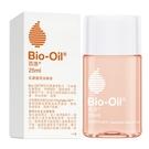 Bio-Oil 百洛專業護膚油 25ml