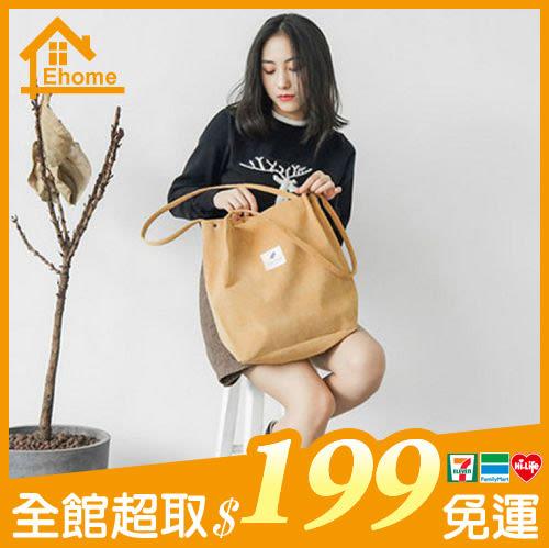 ✤宜家✤韓版ins文藝小清新帆布單肩包 便攜手提包 文件袋