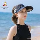 遮陽帽女夏天防曬遮臉防紫外線韓版潮百搭大沿太陽空頂帽子  一米陽光