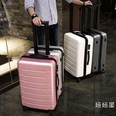 薩蒙斯行李箱20拉桿箱24男女潮萬向輪22登機密碼箱28寸鋁框旅行箱-十週年店慶 優惠兩天