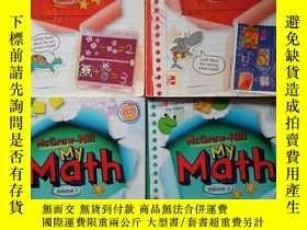 二手書博民逛書店罕見-Hill My Math Volume 1、 2【4冊合售】Y254853 McGraw-Hill Ed
